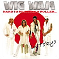 WIG WAM / Hard To Be A Rock'n Roller...In Tokyo